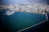 Airport Thessaloniki - Volos ( Волос )